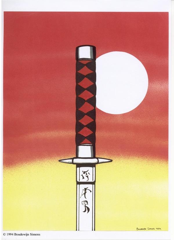 Katana - Japanese samurai sword.